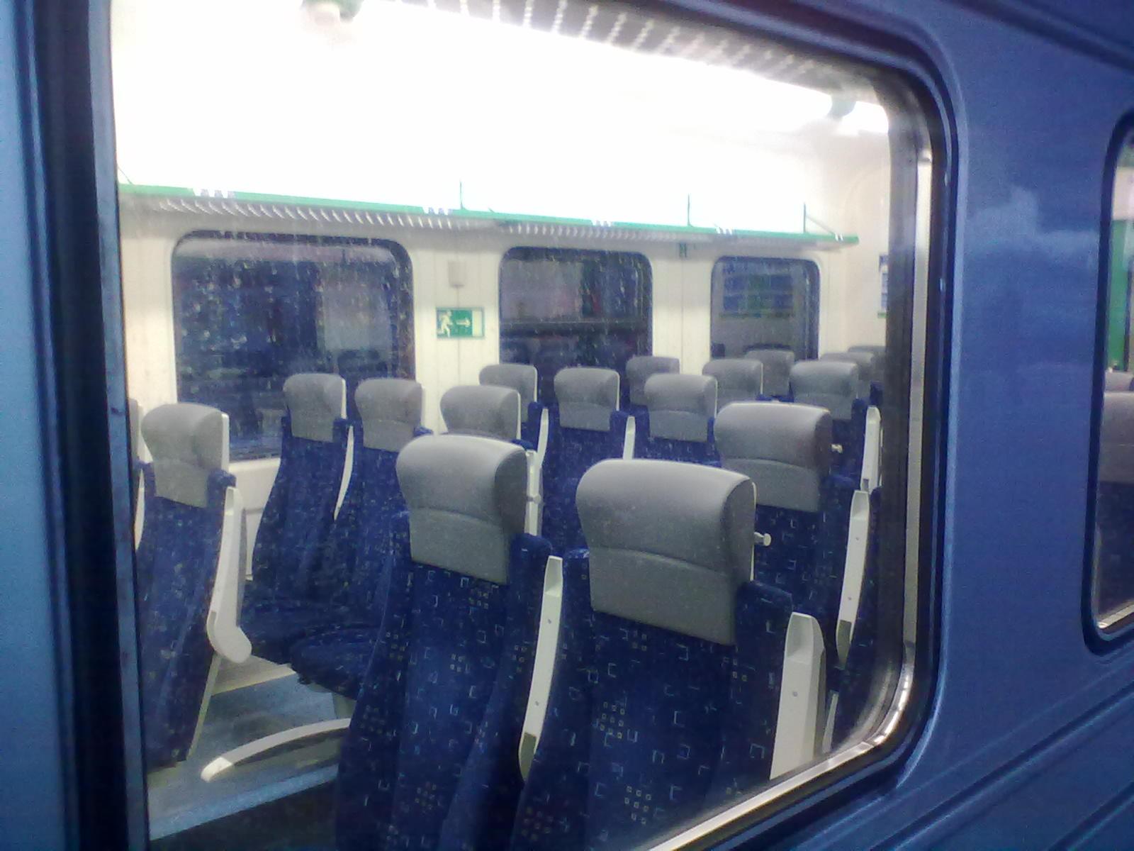 Новый поезд москва рязань