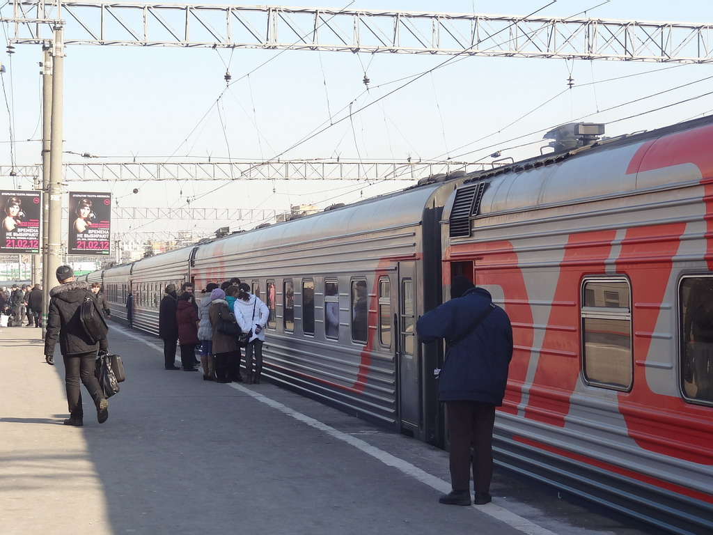 поезд орск-москва фото