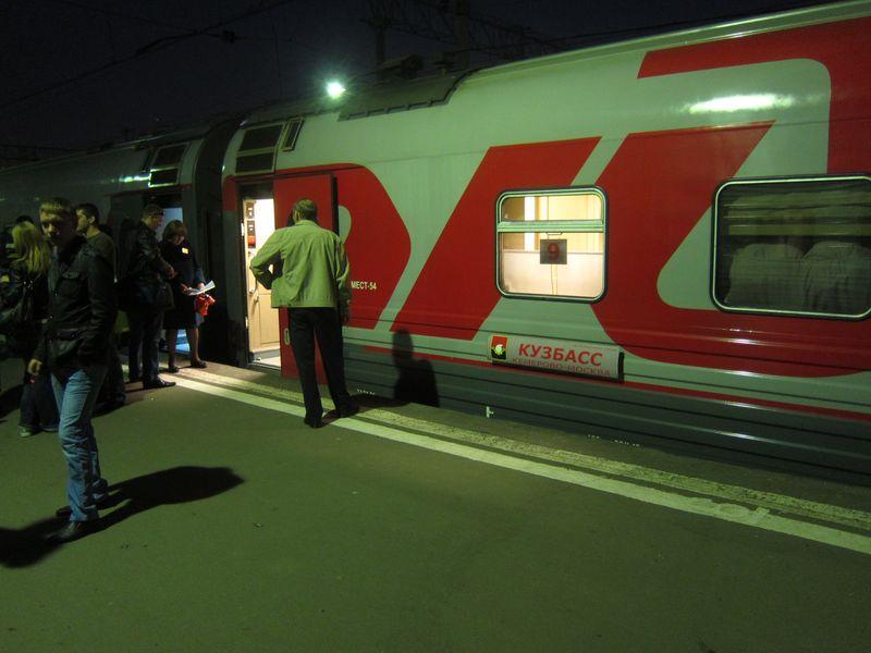Москва кемерово клуб ночные клубы пикник абакан