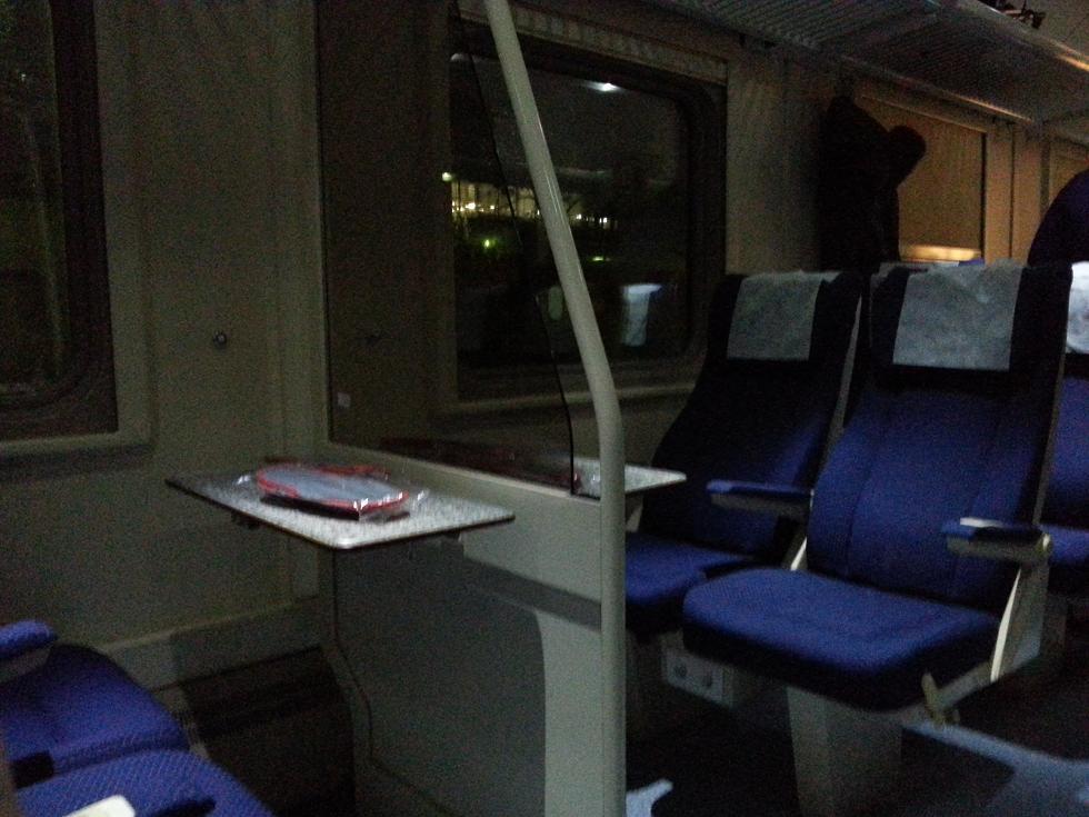 Поезд 104я москва ярославль расположение мест фото.